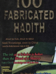100_fabricated_hadith