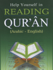 Help_yourself_in-reading_quran