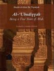 Al-Uboodiya by Ibn Taymiyyah