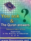 Ask and the Quran Answers