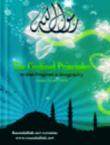 Civilised Principles in Prophets Biography