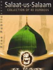 Collection of 40 Duroods
