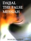 Dajjal-the-False-Messiah