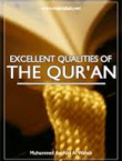 Excellent Qualities of the Quran