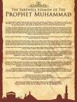 Farewell Sermon of Prophet Muhammad