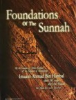 Foundations of the Sunnah by Imam Ahmad Ibn Hanbal
