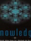 Knowledge - Ibn Baaz