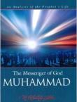 Life of Muhammad by M.Fethullah Gulen
