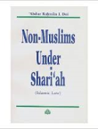 Non-Muslims in the Shariah of ISLAM by Salim Al Bahnasawy
