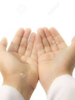 Raising the Hands in Supplication
