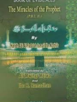The Miracles of the Prophet Muhammad SAWS by Ibn Katheer