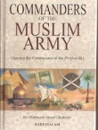 commandre of muslim army