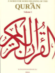 A Word for Word Meaning of The Quran