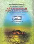 At-Tadhkirah (The Reminder)