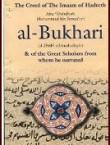 Creed of the Imam Al-Bukhari