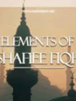 Elements Of Shafiee Fiqh