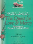 Quest For Love And Mercy
