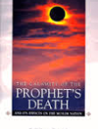 The Calamity of the Prophets Death