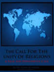 The Call For The Unity Of Religions