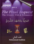 The Final Bequest - The Islamic Will & Testament
