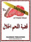 The Issue of Halal Meat