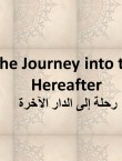 The Journey into the Hereafter