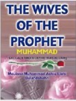 The Marriages of Prophet Muhammad (s.a.w)