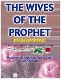 a day with the prophet pdf