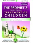 The Prophet's (Peace be upon him) treartment of Children