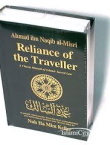 The Reliance of the Traveller