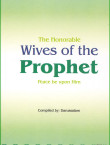 The Wivesof Prophet Muhammad
