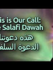 This is Our Call
