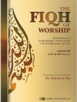 the book of fiqh by dr. hatem