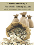 Ahadeeth Pertaining to Transactions, Earnings & Zuhd