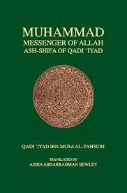 QADI IYAD OF PDF ASH-SHIFA