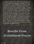 Benefits From al-Istikharah Prayer