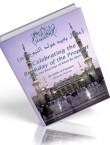 Celebrating the Birthday of the Prophet (pbuh)