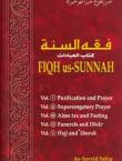Fiqh us Sunnah (5 Volumes)