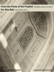 From the Praise of the Prophet (sallAllaahu alayhi wa sallam) for Abu Bakr