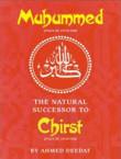 Muhammed (PBUH) The Natural Successor To Christ