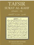 Tafsir Surat Al-Kahf