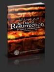 The Day Of Resurrection (Tafseer Soorah An-Nabaa)