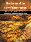 The Events of the Day of Resurrection
