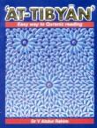 AT-TIBYAN