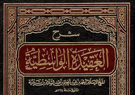 Al aqeedah al waasitiyyah