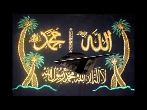 powerful repentence dua 7 extremely powerful words on repentance o allah, you are my lord there is no true god besides you  the powerful dua of prophet muhammad.